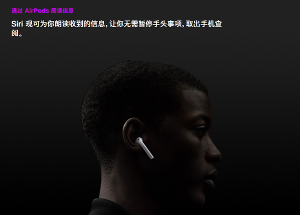 The new iPhone update will turn Apple's AirPods into pseudo